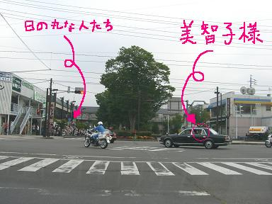 20090827CIMG4166.jpg