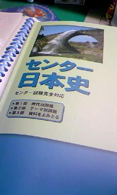 20080514160640