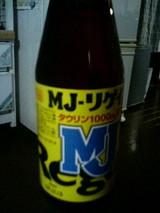 84e711e1.JPG