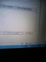f7e3407a.JPG