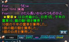 2010-08-25 01-23-00