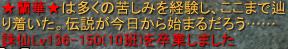 2010-12-01 01-31-17