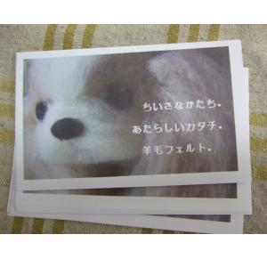 b_20090603055546.jpg