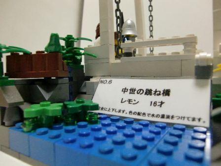 2010_03160002.jpg