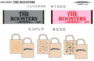 roosters_02