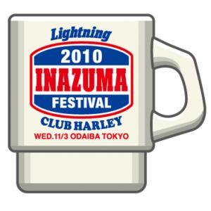 inazuma2010