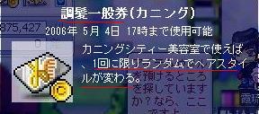 20060204041946.jpg