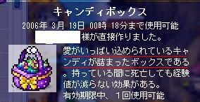 20060314004137.jpg