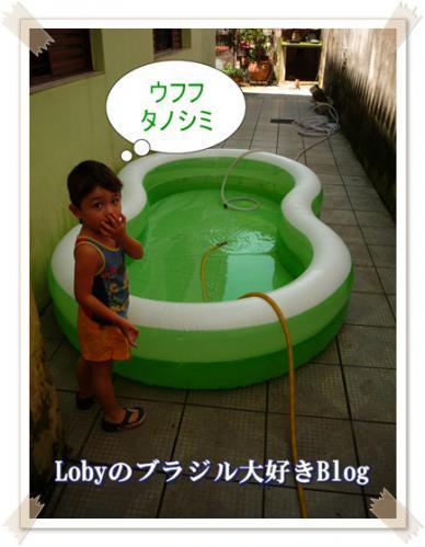 pool-01.jpg