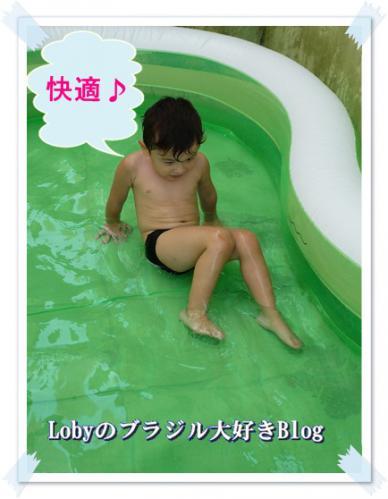 pool-02.jpg