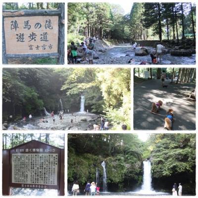 陣馬の滝1
