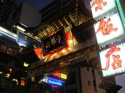 amuro_chinatown.jpg