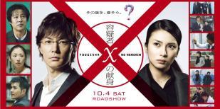 yougishaXno_kenshin.jpg