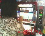 20061203231002