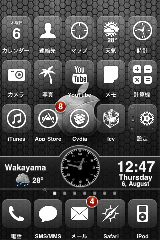 GeckoのiPhone