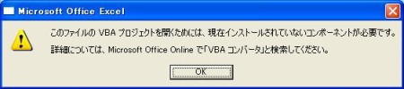 2007vbaconerr.jpg
