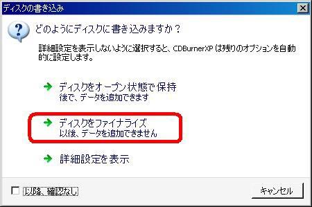 CDBurnerXP12.JPG