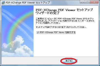 PDFXVwer10.jpg