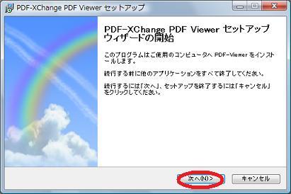 PDFXVwer2.jpg