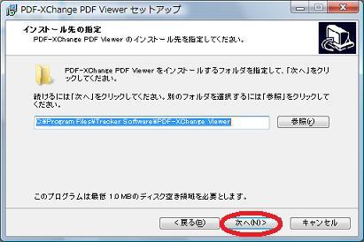 PDFXVwer4.jpg