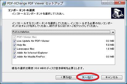 PDFXVwer5.jpg