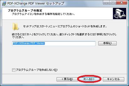 PDFXVwer6.jpg