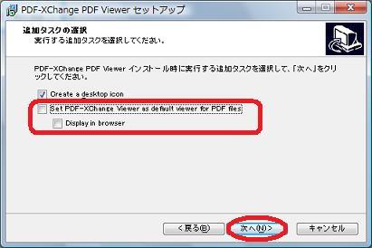 PDFXVwer7.jpg