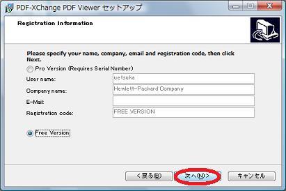 PDFXVwer8.jpg