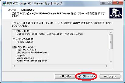 PDFXVwer9.jpg