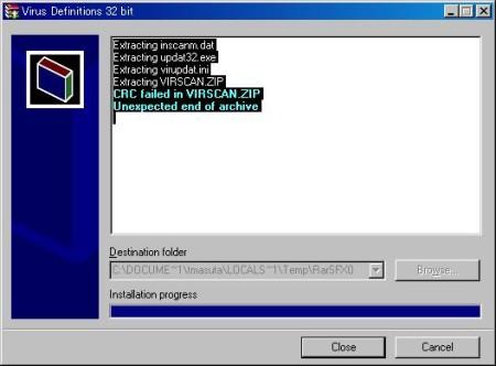 antiviruserr2.jpg