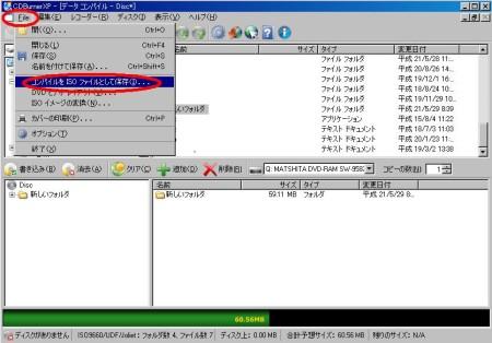 cdburnerxp-iso1.JPG