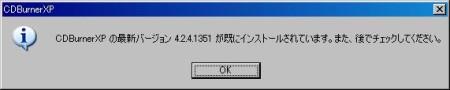 cdburnerxp-vck3.JPG