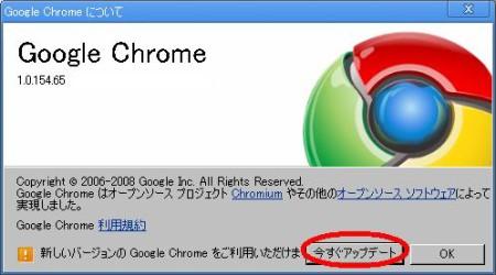 chrome22.JPG