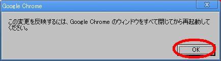 chrome23.JPG