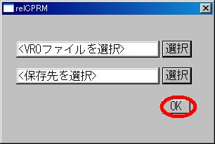 cprm2.JPG