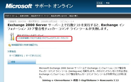 exchange904709-01.jpg