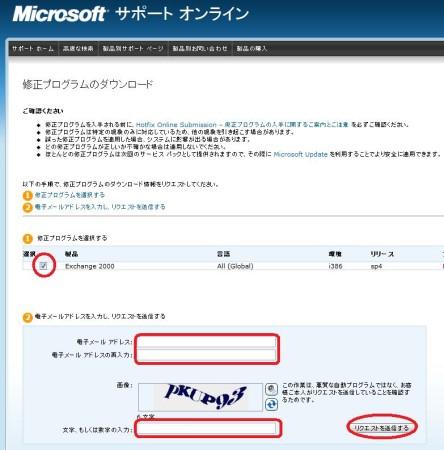 exchange904709-02.jpg