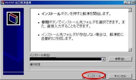 file_bin1.JPG