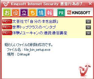 file_bin2.JPG