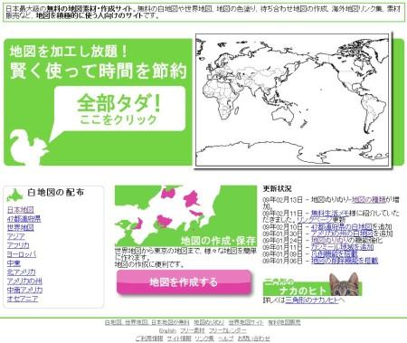 freemap.jpg