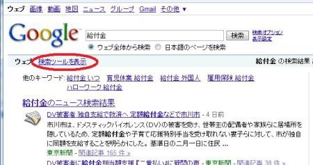 googlewonder1.jpg