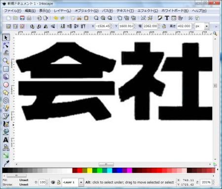 inkscape-bmtrc1.jpg