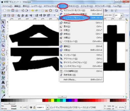 inkscape-bmtrc2.jpg