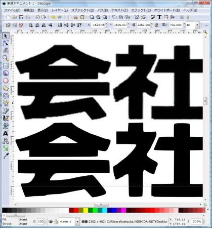 inkscape-bmtrc4.jpg