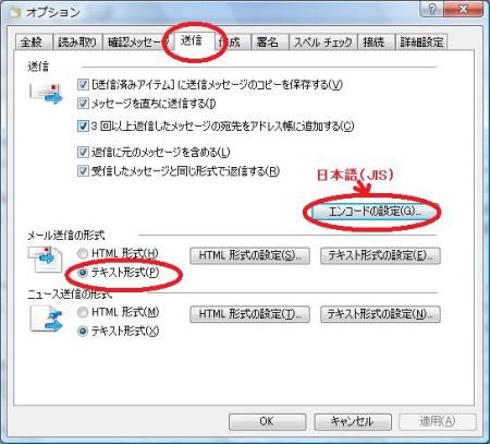 livemail-mojibake.jpg