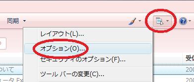 livemail-mojibake0.jpg