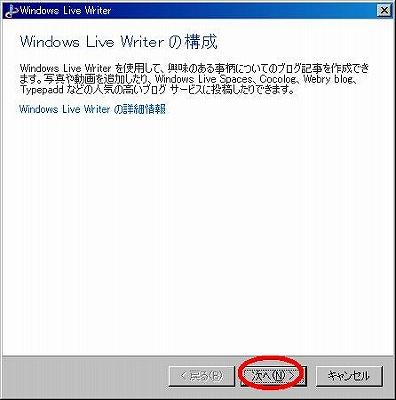 livewriter05.jpg