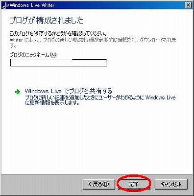 livewriter08.jpg