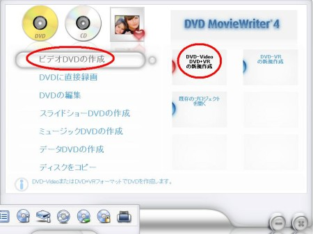 moviewriter4_iso1.JPG