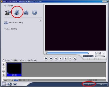 moviewriter4_iso2.JPG